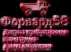 """Компания """"FORVARD 58"""""""